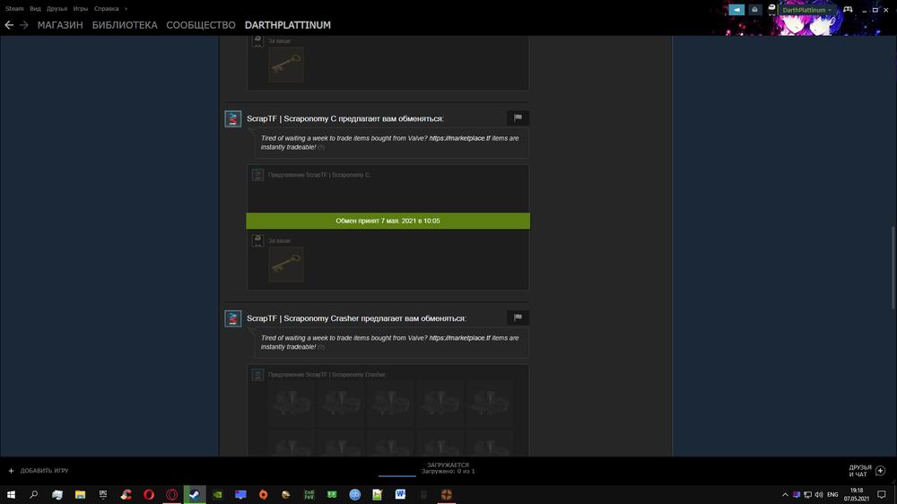 Desktop Screenshot 2021.05.07 - 19.18.40.65.png